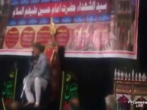 Azadari Channel' live maghribi imambargah Gopalpur | 1438 Hijri