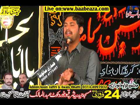 Zakir Mazahar Iqbal Bhatti 24 Feb 2019 Kot Abdulmalik (www.baabeaza.com)