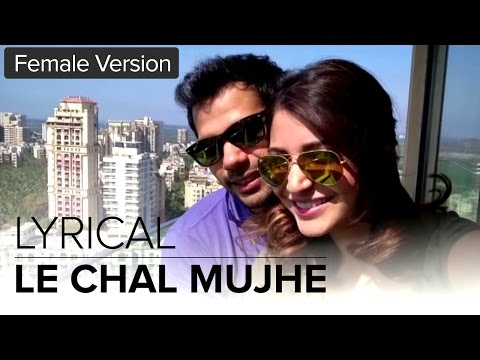Le Chal Mujhe Female Version | Full Song With Lyrics | NH10