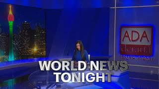 Ada Derana World News Tonight | 16th January 2021