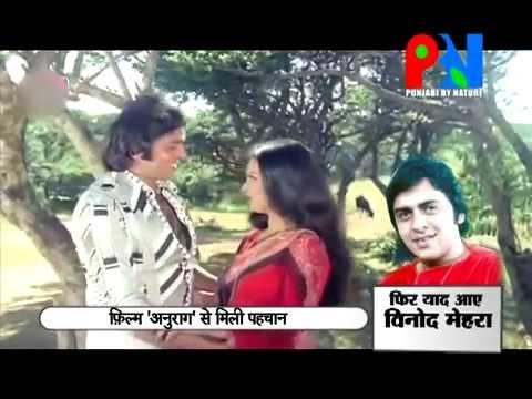Phir Yaad Aaye Vinod Mehra (29 Oct Vinod Mehra)
