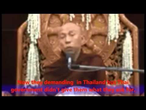 """A Burmese Buddhist extremist monk"""