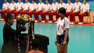 インハイ2014個人表彰報告ありバレー女子 決勝&閉会式