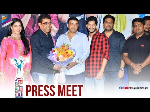 Husharu Movie Press Meet | Dil Raju | Radhan | 2018 Latest Telugu Movies | Telugu FilmNagar
