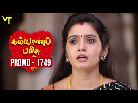 Kalyana Parisu Promo 05-12-2019 Sun Tv Serial  Online