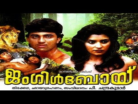 Malayalam Full Movie [hd] - Jungle Boy Malayalam Movie - Free Malayalam Movies Online video