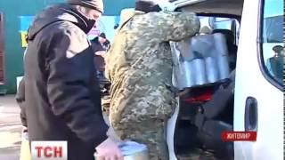 Представники всеукраїнської спілки автомобілістів допомагають армії - (видео)