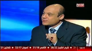 #القاهرة_والناس| علاء نبيل صادق واحدث عمليات التجميل الجفون مع أيمن رشوان فى الدكتور 2نوفمبر