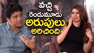 Nagarjuna Akkineni ABOUT Samantha Role in Raju Gari Gadhi 2 Movie | #RGG2