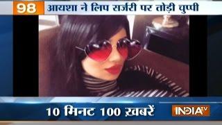 News 100 | 26th February, 2017 - India TV