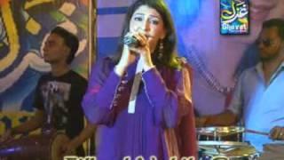 Chha kayan Dilber-07.by Shehla Gul={S@jj@D HyDeR}=0333-7178854=..mpg