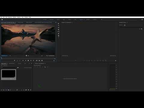Adobe Premiere Pro Error 2021