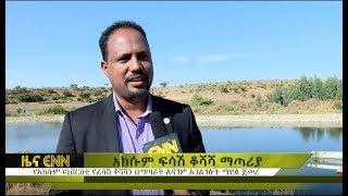 Ethiopia: Latest Ethiopian News, June 22/2018 - ENN News