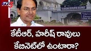 కేటీఆర్ ,హరీష్ రావులు కేబినెట్ లో ఉంటారా? | Telangana Cabinet Expansion | TV5News