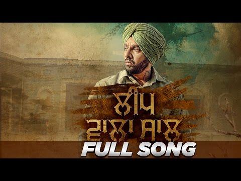 Leap Wala Saal (Full Video) | Jazzy B | Latest Punjabi Song 2016 | Speed Records