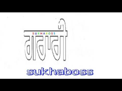 DJ REMIX PUNJABI 2013 HOUSE MUSIC ( OTTAWA NONSTOP )