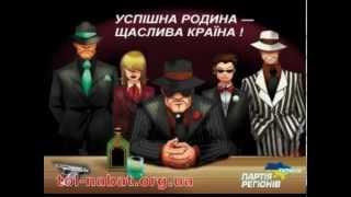 Галыгин про порошенко