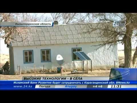 Село Мойнак освещается от солнечных батарей