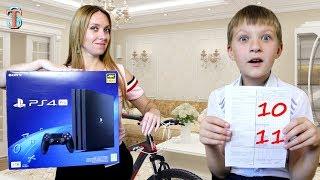 PlayStation 4 Pro VS Спортивный велосипед за ОЦЕНКИ в ШКОЛЕ за год ?