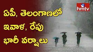 Heavy Rains To Hit Telugu States In Next 3 Days: Weather Report - hmtv - netivaarthalu.com