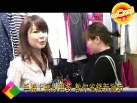 mCool New 新聞_週年慶的好幫手!!
