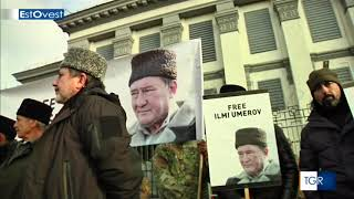 UKRAINE, CRIMEAN TATARS PERSECUTION
