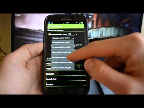 3G Watchdog Pro   обзор приложения