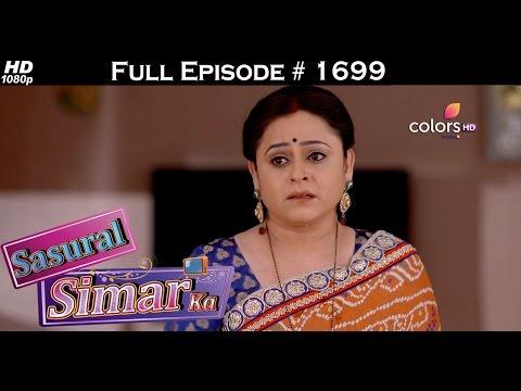 Sasural Simar Ka - 3rd January 2017 - ससुराल सिमर का - Full Episode thumbnail