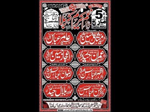 Live Majlis | 5 March 2019 I Hussaini Imam Bargah 39-10 R  khanewal