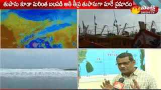 Pethai Cyclone: High Alert in Costal Andhra | Weather Department Officer Murthy Face to Face