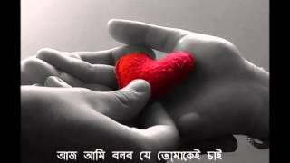 Hridoy khan - Obujh Bhalobasha Lyrics  - YouTube.flv
