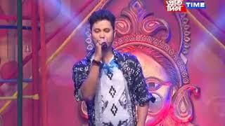 download lagu Kussum Koilash  Mini Tui Jhakkash Live At Protidin gratis