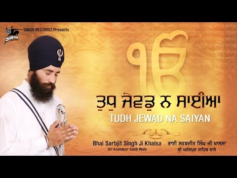 Kal Taran Guru Nanak Aaya  | Bhai Sarabjit Singh ji Khalsa | Moga wale| Gurbani Kirtan