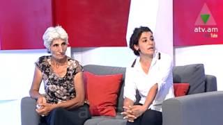 Kisabac Lusamutner - Rafaeli Margarte Eraze