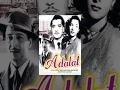 Adalat    (1958) Bollywood Movie