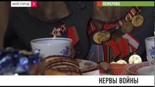 История связистки и жителя блокадного Ленинграда   спустя 69 лет после великой победы