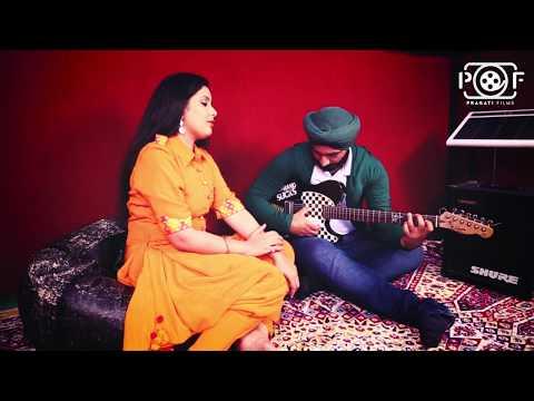 Yeh Dooriyan - Reprise Version | Gurpreet Singh Kaptan | Love Aaj Kal