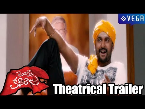 Janda Pai Kapiraju Movie Theatrical Trailer - Nani Amala Paul...