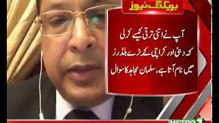 MQM Pakistan Main Ikhtilafat Bharty Jaa Rahe Hain | Metro1 News 10 Nov 2018