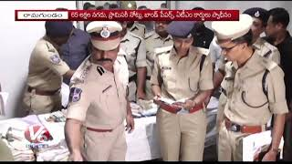 Ramagundam Police Officers Raids On Illegal Finance And Chit Funds Company