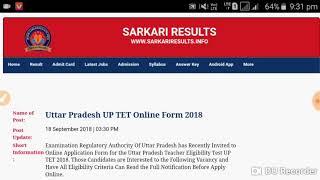 Abhi dekhiye hall floor Uttar Pradesh TET ka form Ashoka hai on PC online karne ke liye iski Jankari