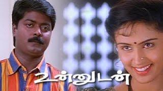 download lagu Unnudan Tamil Super Hit Movies Starring:starring:murali,kausalya,manivannan gratis