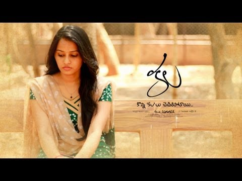 0 Kala   Telugu Short Film