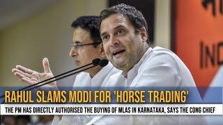 Rahul Gandhi slams Narendra Modi for 'horse trading', says 'he is corruption'