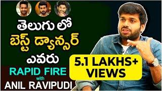 Rapid Fire With Anil Ravipudi | F2 (Fun & Frustration)Director Anil Ravipudi Exclusive with Ramavath