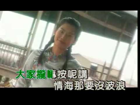 十八王公 Hokkien Song.mp4 video