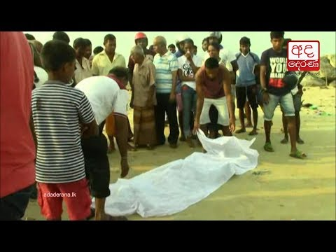 bodies of two youths|eng