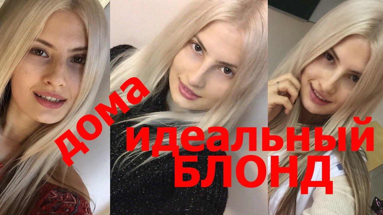 Как покрасить волосы на блондинку в домашних условиях 166