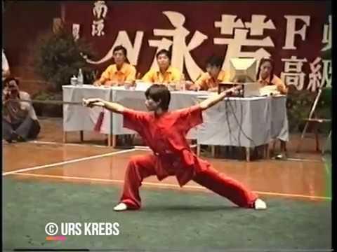 1st International Shaolin Wushu Festival 1991 - Taolu Competition