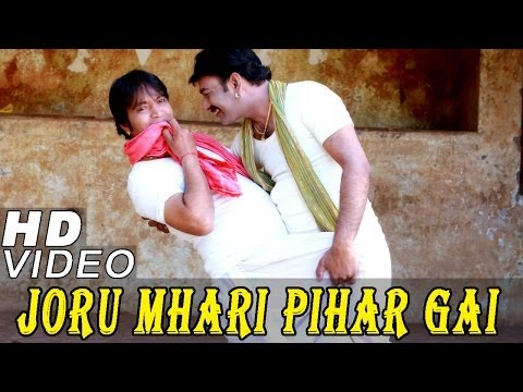 New Rajasthani Lokgeet Comedy Video Songs 2014 | Joru Mhari Pihar Gai - Marwari Latest Songs In Hd video